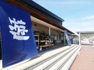 道の駅上関海峡